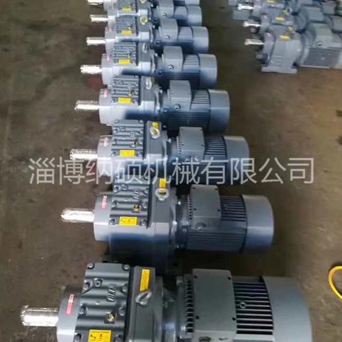 河南R系列斜齿轮减速机减速机  硬齿轮减速机