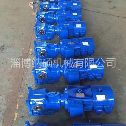 上海k系列减速机